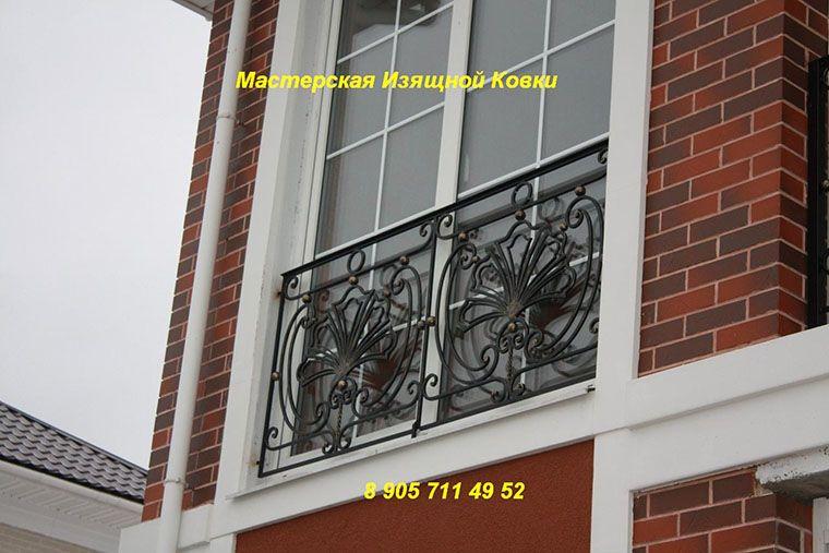 Кованые балконы и решетки для загородного дома в поселке эск.