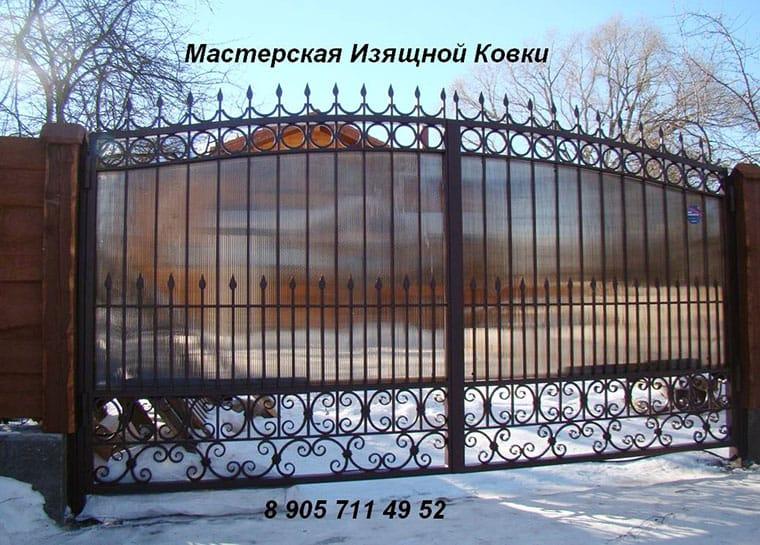 автоматические ворота белые столбы